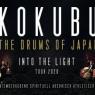 2020-03-25_KOKUBU%20BANNER%202020%20Ansicht_Copyright%20Kokubu_web