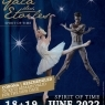 Luxembourg Gala des Etoiles 2022 - Affiche (004)